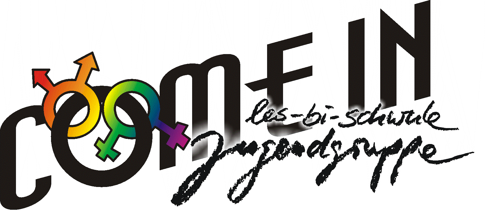 comein-logo-png